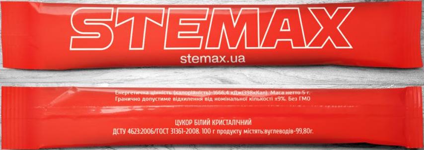 stemax